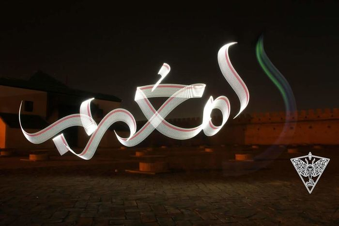 Cities At Night Morocco Lightpainting Zorg Calligraphy Arabic