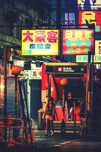 Nightshooters Street Photography Reframinghk Discoverhongkong Communication Text Built Structure Architecture Real People Building Exterior Women Sign People Walking Full Length Group Of People Travel Men Script Adult Outdoors Rear View City Illuminated