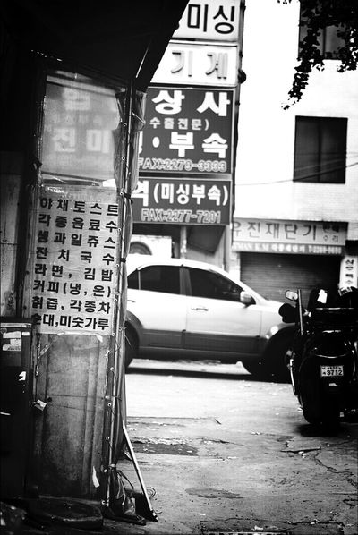 Mechanic Street Still Afternoon Downtown Monochrome @Korea seoul uljiro-4ga @Panasonic GF2 / 45mm f1.8