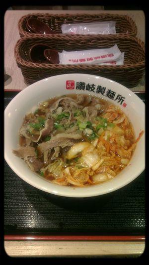 Dinner Time ♥♥