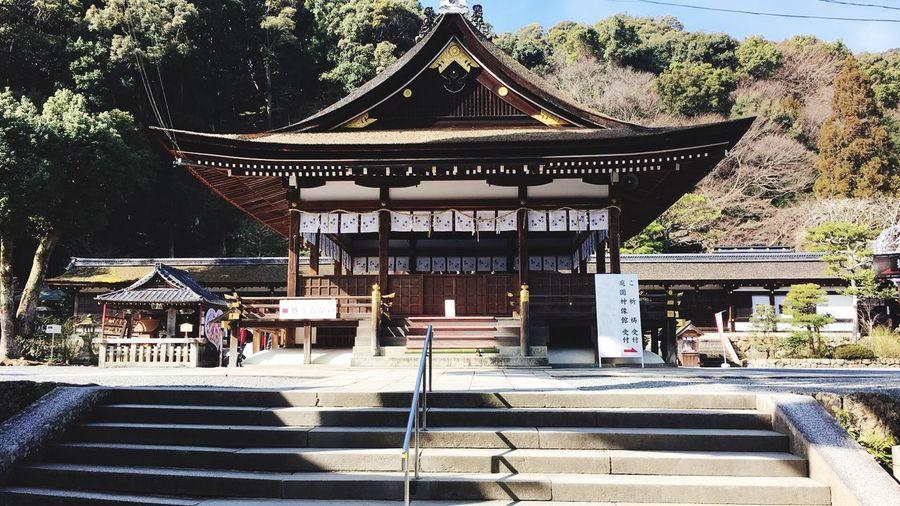Shrine Kyoto,japan Matsunootaisha myancestor