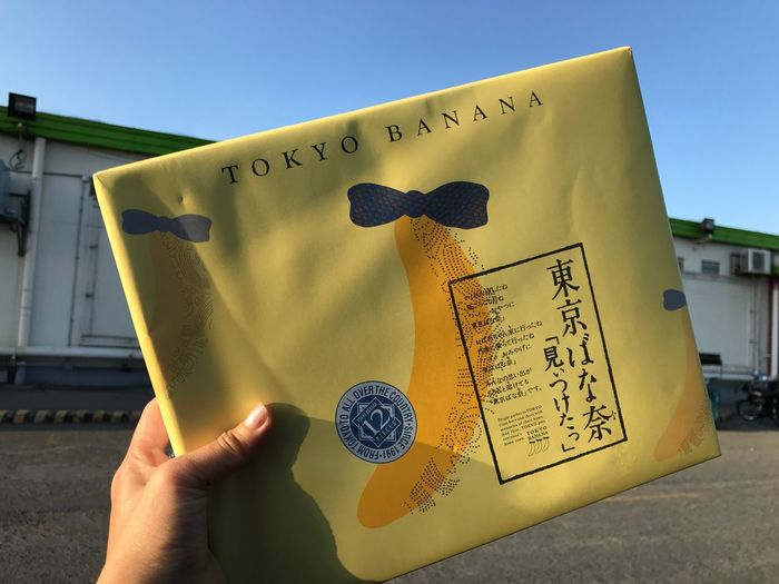 The City Light Human Hand Yellow Close-up Day Sky Favorites Banana Cake