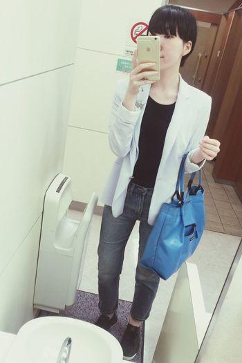 Jeans Sneakers That's Me Freitag