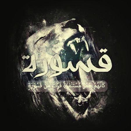 اللهم ارحم شهدائنا