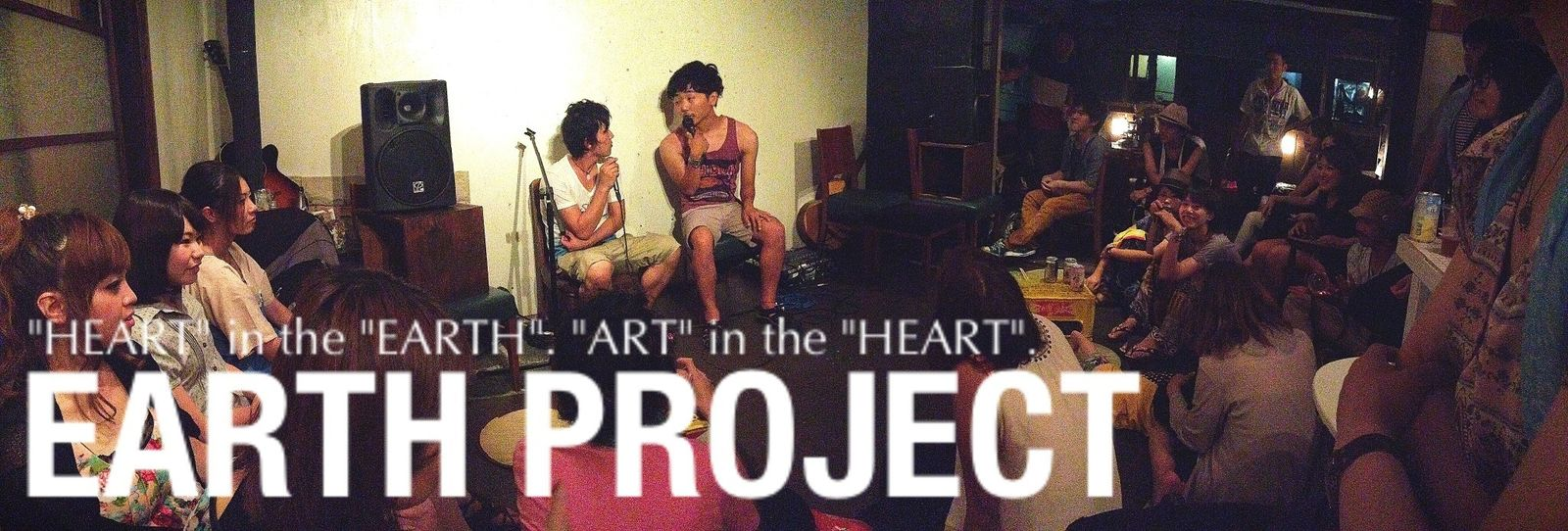 Charity Event EARTH PROJECT