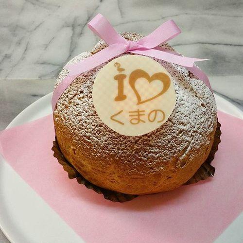 「ビックリでシュ~」 通常シュークリームの10倍!! ⅠLove くまの♥by菓子の樹 ジャンボ シュークリーム 熊野 菓子の樹