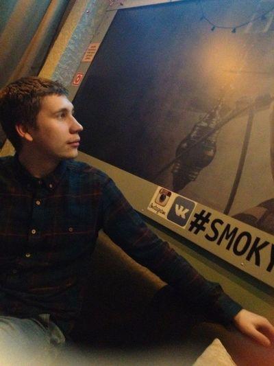 Smoky I'msexy, Бог