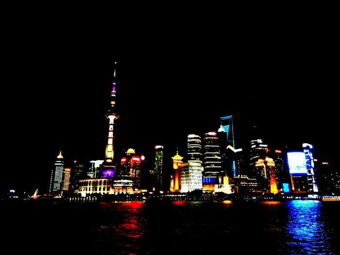 Shanghai, China Cellphone Photography I Love It ❤ Taking Photo