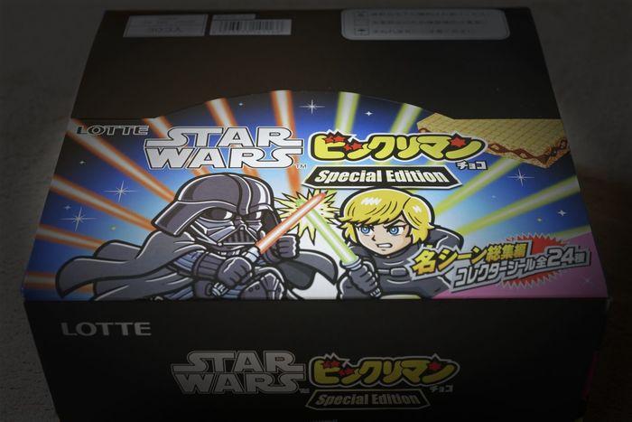 Bicriman Chocolate Japanese  Khanom Lotte Old Special Star Wars