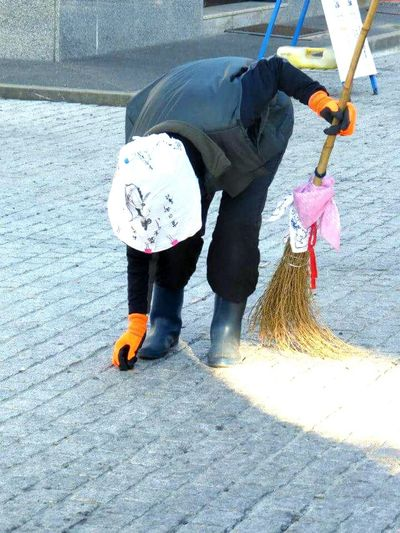 Japan Cleaning Broom Hardworker People Ultimate Japan