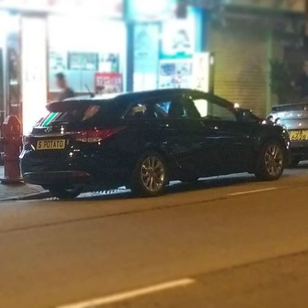 Potato Spotato Privatereg HongKong Richpeople Crazycars Happyvalley Numberplate