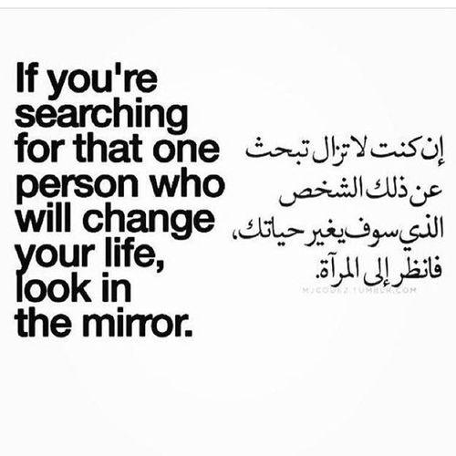شهوة_قلم Motivation Changing The World Better Mirror