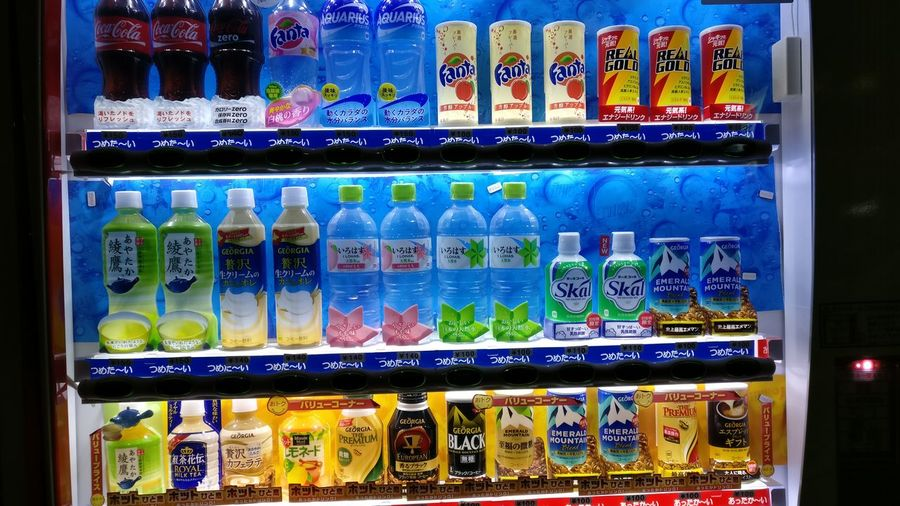 Typical Japan's vending machines. Drinks Fizzy Drink Japan's Vending Machines Japanese  Technology Vending Machine Vending Machines Weird