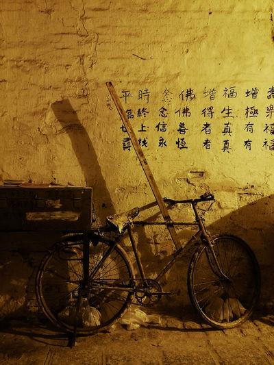 The Bike The