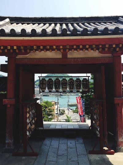 はじめての、浄土寺。 尾道 おのみち Onomichi Hiroshima