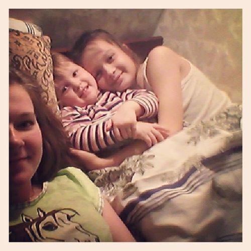 Мы спать крч :D сон спать кровать мелкие убабушкиночевка