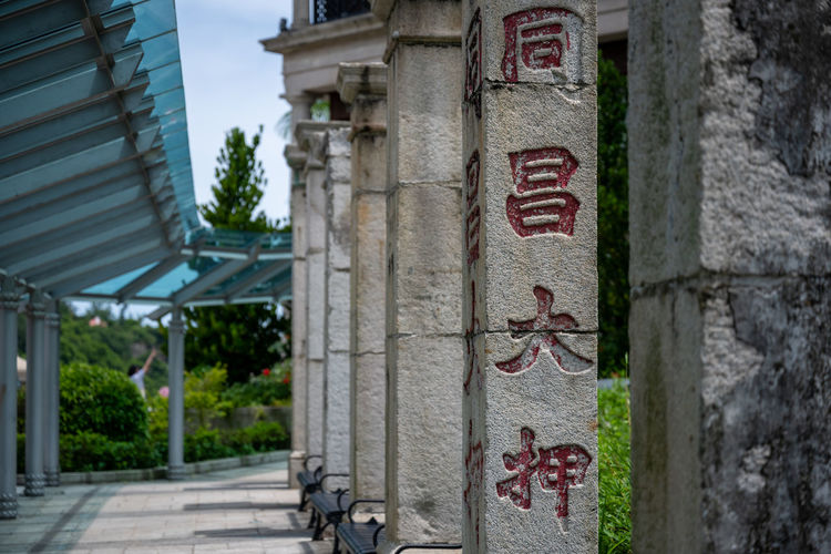 Graffiti on wall of historic building