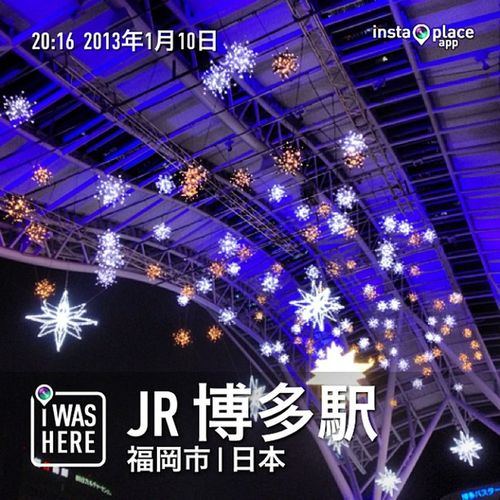 オワタ\(^o^)/InstaPlace Instaplaceapp Instagood Photooftheday Instamood Picoftheday Instadaily Photo Instacool Instapic Picture Pic @instaplaceapp Place Earth World 日本 Japan 福岡市 Fukuokashi JR博多駅 Night