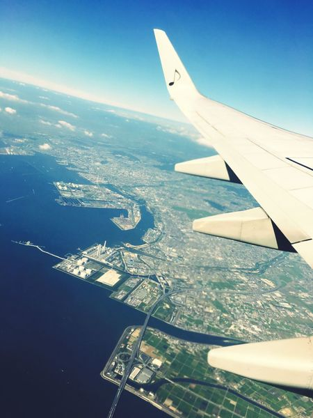 Hokkaido Japan Airplane Skymark Airlines