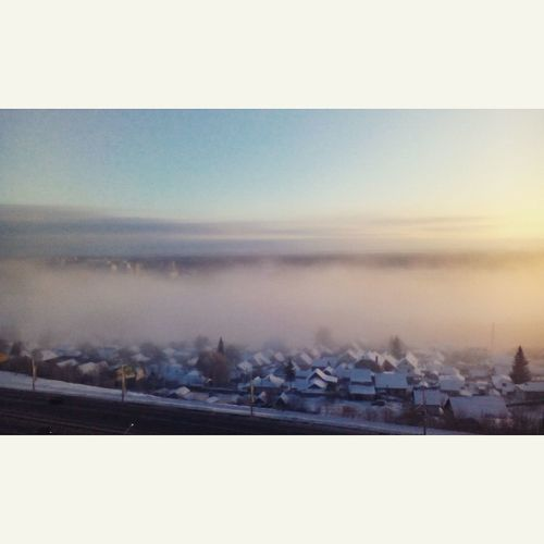 Ufa Russia Winter Foggy Day Morning