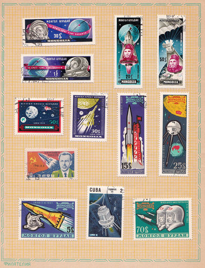 1961 Cuba Space Stamps Mongolia Space Stamps Soviet Space Exploration Space Exploration Stamps Astrology Sign Close-up Day Multi Colored No People Postage Stamp Tree