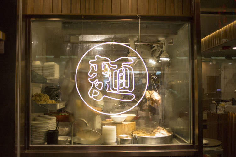 Baked Bakery Business Dessert Display Cabinet Food Food And Drink Freshness Glass Glass - Material Illuminated Incidental People Indoors  Reflection Restaurant Retail  Retail Display Store Sweet Food Transparent Window