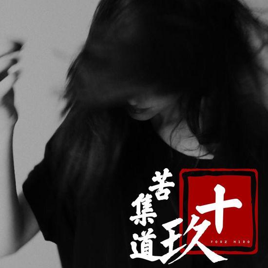 19 Dancing Dance Dance Photography Like Likes Follow Followme That's Me