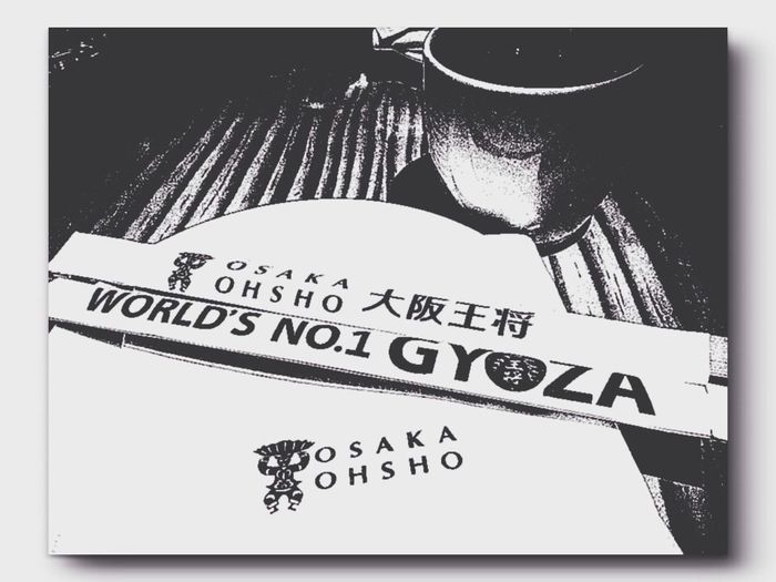 Best gyoza in town