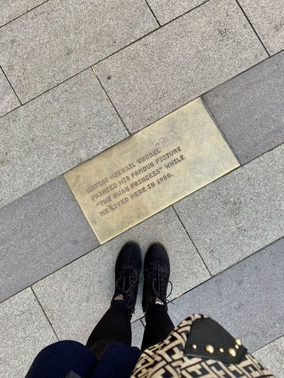 Moscow Moscow Life Vrubel Art Travel Tourist Tourism Navigation Shoe Human Leg Paving Stone Human Foot Communication Footpath Text Standing Personal Perspective One Person Low Section