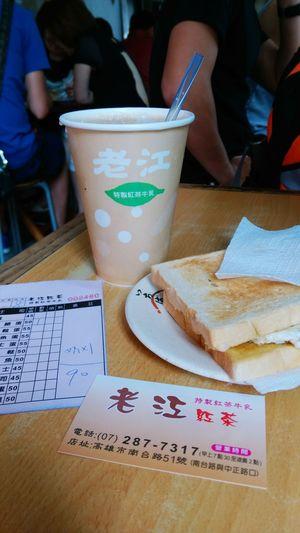 Starting A Trip Yummy♡