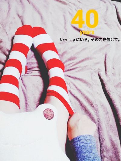 TK Maxx Socksie Human Leg EyeEm Japan Hello World Socks Selfie Socksporn Socks Macdonalds HouseCharity Smilesocks 去年のphoto マクドナルド募金 一緒にいる そのチカラを信じて