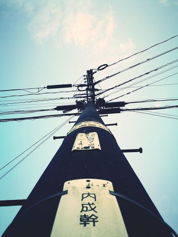 Telegraph pole Sky Low Angle View Day No People Outdoors Water Close-up Pole Japan Photography Japan Telegraph Pole Telegraph Telegraph Wire Telegraph Wires Telegraphpole