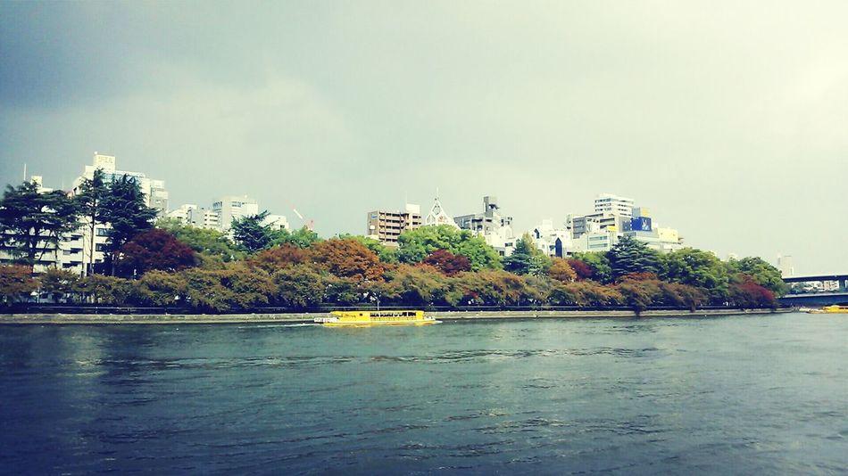 Boat Cross River