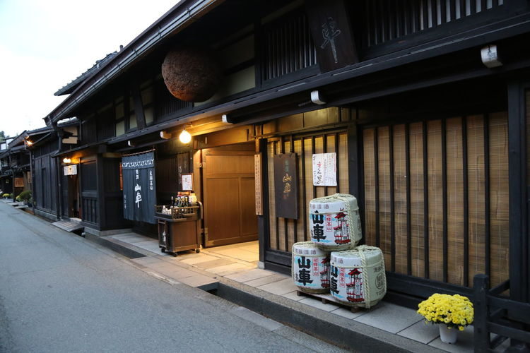 Japan Old Town Sake Architecture Art And Craft Barrel Building Building Exterior Built Structure Business City Container Day House Illuminated Lighting Equipment Nature No People Outdoors Sake Shop Street Transportation Wood - Material