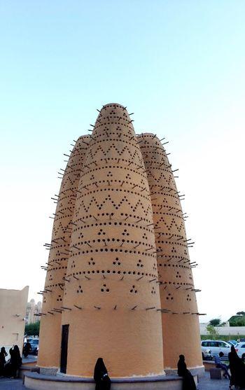 Katara Built