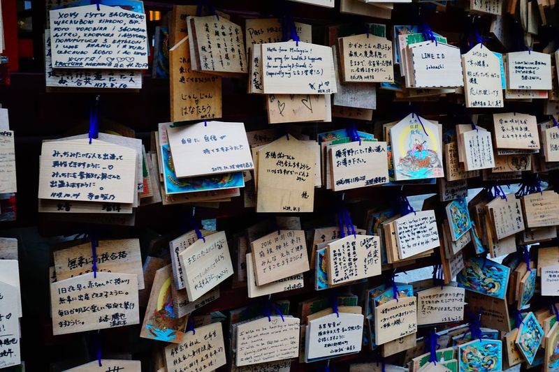 Full frame shot of prayer blocks hanging in temple