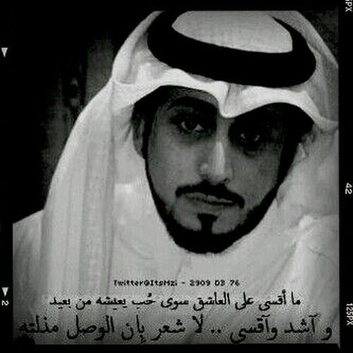 سعيد_بن_مانع