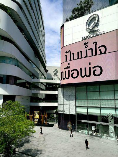 Building Emporiumthailand Emporium Emporiumsuites Emporiumdepartmentstore Bangkok Bangkok Thailand. Bangkok Thailand Bts Skytrain BTS PROMPONG