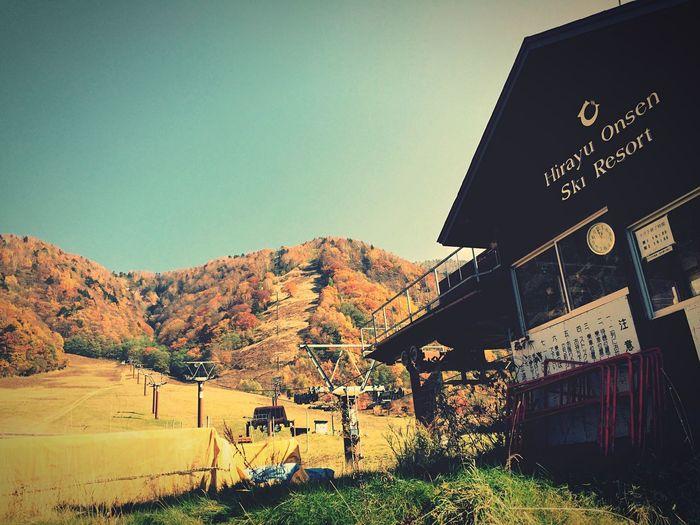 Autumn 平湯温泉スキー場