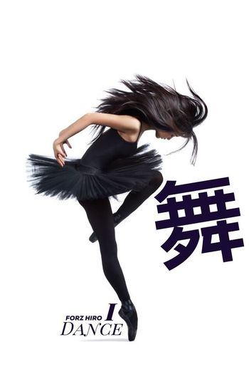 I Dance Dance Dancing Dancer Like Followme Follow Follow4follow Picoftheday Forzhiro Forzdancers Quotes