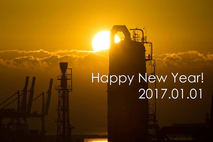 Happy New Year!! 2017 2017 New Year Sunrise Factory Chimney Cloud Sun Yellow Morning New Year Greeting Greeting Card  Greeting Sky Happy New Year EOS7DMarkII