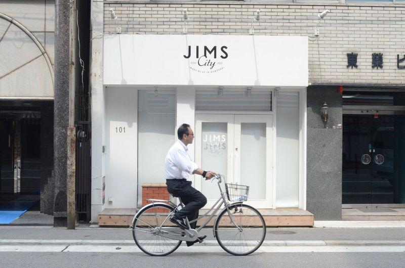 Bicycle Business City Life Transportation Commuter Japan Osaka Street Photography OSAKA Urban Horie