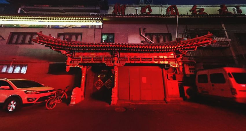 Architecture Adventure Amazing Urban Exploration Clouds And Sky Phonography  Explorer Phone Photography Mobile Photography XPERIA Outdoors Night Nighttime China Street Chinese Tianjin Red Traditional