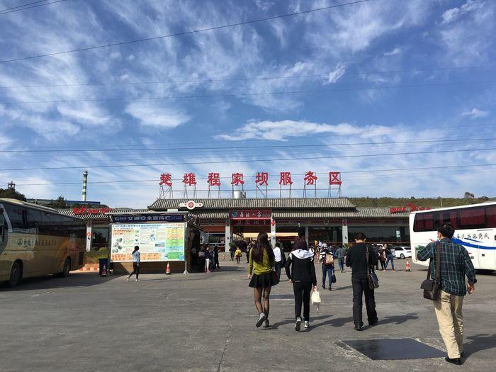 China Restarea