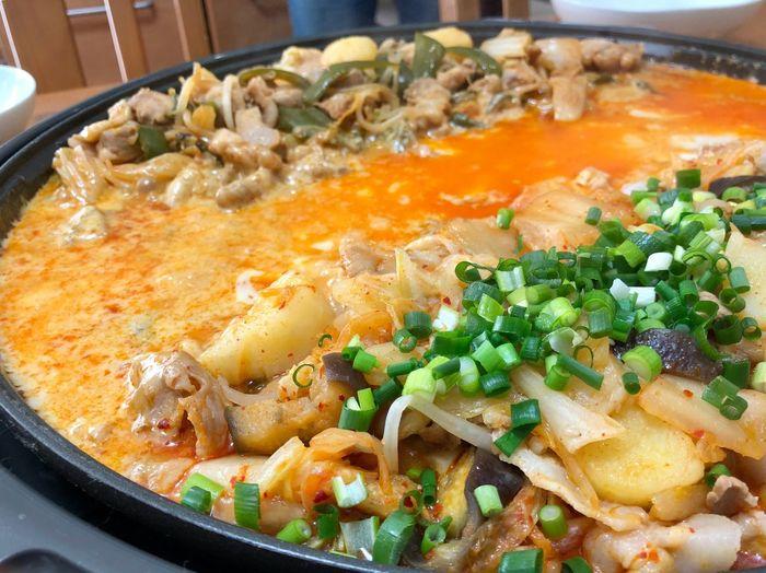 Cheesy Korean