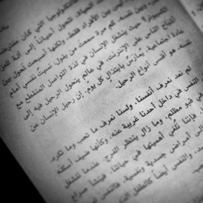 بيكاسو_وستاربكس ياسر_حارب مما_قرأت  بتصويري