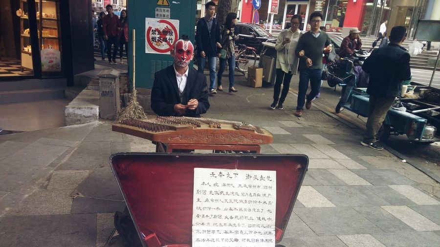 The Dulcimer Yangqin Lifestyles Outdoors Performers Street Performers Streetphotography The Yangqin