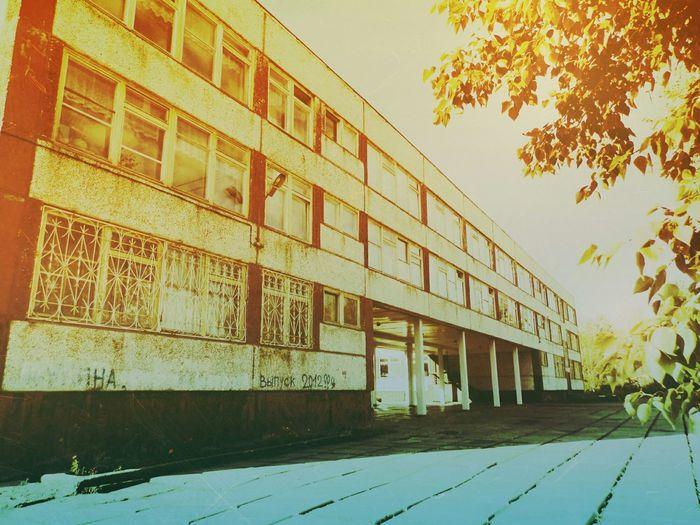 Школа 14 Здравствуй