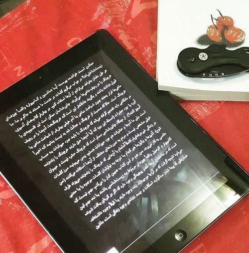 Theblindwatchmaker Adultery Buck Books Book Knife Book Reading کتاب ساعتسازنابینا بخوان