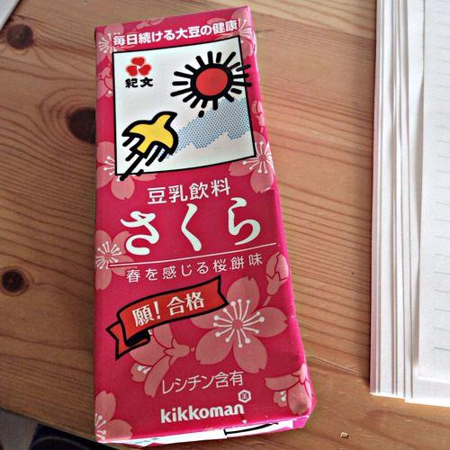 さくら味、トライします。正確には桜餅味。